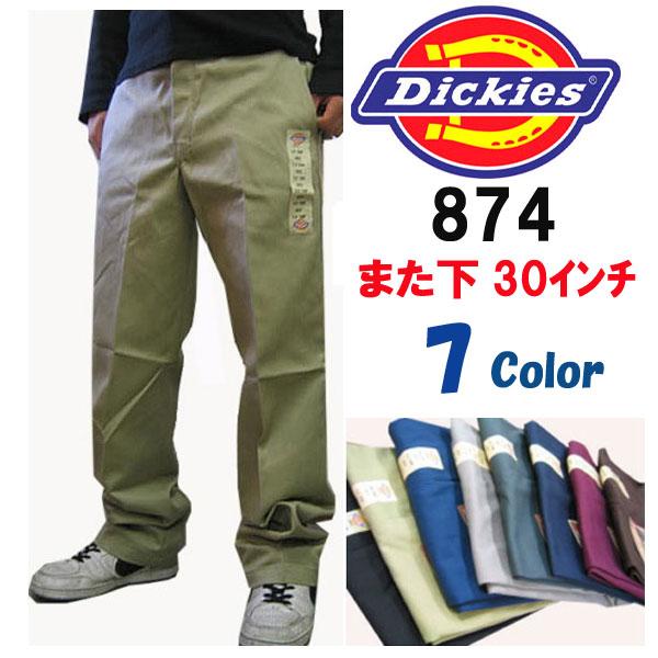 ディッキーズ Dickies メンズ パンツ 874ワークパンツ 股下30インチ 【あす楽】【あす楽_年中無休】【あす楽_土曜営業】【あす楽_日曜営業】】