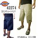 ディッキーズ dickies Dickies メンズ パンツ ショートパンツ 13インチ ワークショート #42274 【あす楽】【あす楽_年中無休】【あす楽_土曜営業】【あす楽_日曜営業】