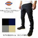 ディッキーズ Dickies パンツ WP811 スキニーフィット ダブルニー ストレッチ ワークパンツ 股下32インチ メンズファッション ズボン パンツ 細身 タイト 薄手 メンズ dickies