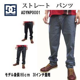 ディーシーシュー DCSHOE メンズ ストレートパンツ DC STRAIGHT CHINO PANT ストレート また下32インチ ストレッチ チノパン 全国送料無料