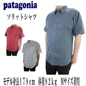 パタゴニア Patagonia 半袖シャツ シャツ カジュアルシャツ M's S/S ソリッド シャツ 無地 全国送料無料 メンズ