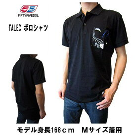 フィフティーファイブディーエスエル 55DSL メンズ 半袖 ポロシャツ TALEC ポロシャツ カジュアルシャツ 全国送料無料