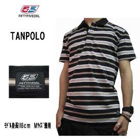 フィフティーファイブディーエスエル 55DSL メンズ 半袖 ポロシャツ TANPOLO ポロシャツ 全国送料無料