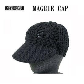 ニューヨークハット NEWYORKHAT キャスケット 帽子 ニットキャップ cap ニットCAP #4485 MAGGIE CAP 全国送料無料 小物 ブランド雑貨 メンズ帽子 ハンチング ユニセックス 男女兼用 フリーサイズ