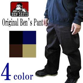 ベンデイビス BEN DAVIS ワークパンツ パンツORIGINAL BEN'S PANT 太目 メンズ 全国送料無料 丈夫 チノパン