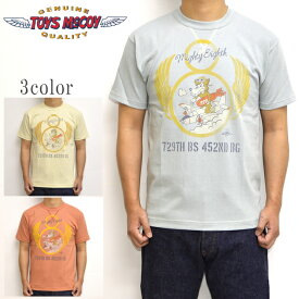 トイズマッコイ TOYS McCOY TMC1942 半袖Tシャツ ミリタリーTEE 729TH BOMBER SQDN メンズ トップス 送料無料