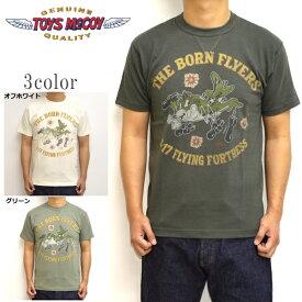 トイズマッコイ TOYS McCOY TMC1941 半袖Tシャツ ミリタリーTEE THE BORN FLYERS メンズ トップス 送料無料