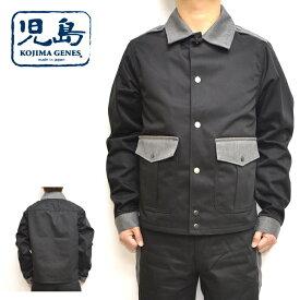 児島ジーンズ KOJIMA GENES RNB-5016 ポリスマン ジャケット ブラック色 ライトアウター トップス バイク メンズ 送料無料