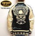 当店別注限定商品VANSONバンソンABV-703スカジャンスーベニアジャケットリバーシブル送料無料