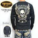 当店別注 限定商品 VANSON バンソン ABV-706 長袖Tシャツ ブラック-A色 ロンT フライングスカル 送料無料