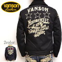 1140e6a197 VANSON バンソン NVJK-707 boa jacket black color three star denim jacket  embroidery bikie American casual