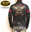 当店別注VANSONバンソンボンディングシングルライダースフライングスカル背面総刺繍ABV-307ブラック色アメカジバイカー送料無料