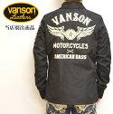 当店別注VANSONバンソンボンディングシングルライダースファイヤースカル総刺繍ABV-702ブラック色送料無料