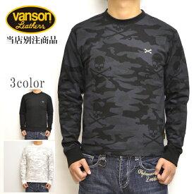 当店別注 限定商品 バンソン VANSON ABV-801 長袖 Tシャツ ブラックカモ色 ロンT 送料無料