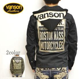 バンソン VANSON NVSL-806 ツイルワークシャツ ブラック色 長袖 シャツ 脱着フード 送料無料 新作