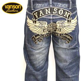 VANSON バンソン デニム ジーンズ フライングロゴ USED加工 SP-B-10 インディゴ×レザー色 バイカー アメカジ 送料無料