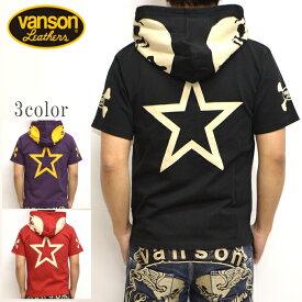 バンソン VANSON NVST-914 半袖Tシャツ フード付きSBD 天竺半袖TEE ボーン ワンスター トップス メンズ 送料無料 新作