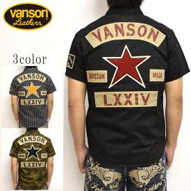 バンソン VANSON NVSS-902 半袖シャツ ツイルワークシャツ ワンスター メンズ トップス 送料無料 新作