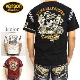 バンソン VANSON ルーニーテューンズ LTV-914 半袖Tシャツ 天竺半袖TEE バッグスバニー メンズ トップス 送料無料 新作