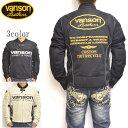 バンソン VANSON VS21107S メッシュライダースジャケット プロテクター入り MESH RIDERS JACKET メンズ バイク バイカ…