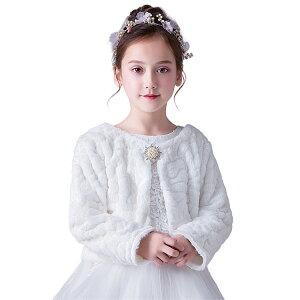 ホワイト/レッド ファー 冬着 子供 ボレロ ショール カーディガン プリンセス 長袖アウター キッズ 女の子 バラ アウター ドレスに合わせて アクセサリー ホワイト結婚