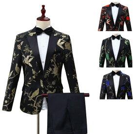 4色入荷 ブラック メンズ スーツ スーツセット 上下セット セットアップ 4点セット タキシード メンズ タキシード パンツ 演出服 華麗な王族服 王子様 ヨーロッパ風 復古風 コスプレ衣装 宮廷服 コスチューム 貴族服 プリント 花柄