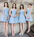 4デザイン ブルー 水色 ブライズメイドドレス パーティードレス ミニドレス フォーマルドレス ショート丈 ワン…
