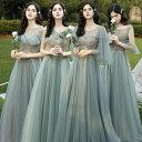 グリーン 4デザイン パーティードレス ワンピース二次会演出司会ブライズメイド ドレス結婚式お呼ばれ ロング丈 …