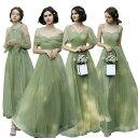 4デザイン グリーン パーティードレス ワンピース二次会演出司会ブライズメイドドレス結婚式お呼ばれ ロングドレス…