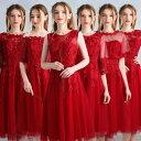 6デザイン ワインレッド/グレー/シャンパン パーティードレス ワンピース二次会演出司会ブライズメイドドレス結婚式…