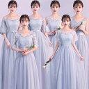 即納 6デザイングレー パーティードレス ワンピース二次会演出司会ブライズメイドドレス結婚式お呼ばれ ロングドレ…