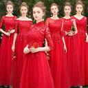 ワインレッド パーティードレス ワンピース二次会演出司会ブライズメイドドレス結婚式お呼ばれ ミディアムドレス …