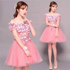 a25cd23bad295 ピンク ブルー グレー カラードレス ミニ丈 二次会ドレス パーティードレス ウェディングドレス 演出