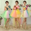 3色入荷 カラードレス 虹色 二次会ドレス パーティードレス ウェディングドレス 演出舞台 発表会 演奏会用ド…