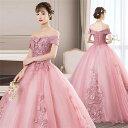 即納 在庫処分 mサイズ ピンク カラードレス 二次会ドレス パーティードレス ウェディングドレス 演出舞台 …