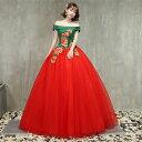 グリーン カラードレス 二次会ドレス パーティードレス ウェディングドレス 演出舞台 発表会 演奏会用ドレス …