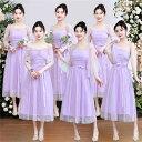 グレー/パープル/ピンク 6デザイン パーティードレス ワンピース二次会演出司会ブライズメイドドレス結婚式お呼ば…
