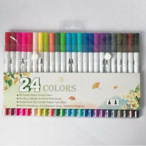 24色 カラーペン セット ペンセット 水彩ペン 子供 キッズ 水性カラーペン 太字 細字 2種ペン先 水性ペン 絵描き 色塗り 子供向け サインペン 洗える 通気キャップ 文具 塗り絵 描画 落書き