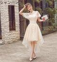 前短後長 パーティーミニ ドレス ブライズメイドドレス 二次会 フォーマル 謝恩会 発表会 ステージ ウエディング 卒業