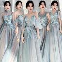 ブルー+ピンク 5タイプ ブライズメイド ドレス ロングドレス 二次会ドレス パーティードレス ロング丈 ドレス…
