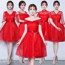 5デザイン ブライズメイドドレス パーティードレス ミニ ショート ドレス  二次会 フォーマル 発表会 ステージ …