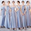 ダークグレー/グレー 6デザイン パーティードレス ワンピース二次会演出司会ブライズメイドドレス結婚式お呼ばれ …
