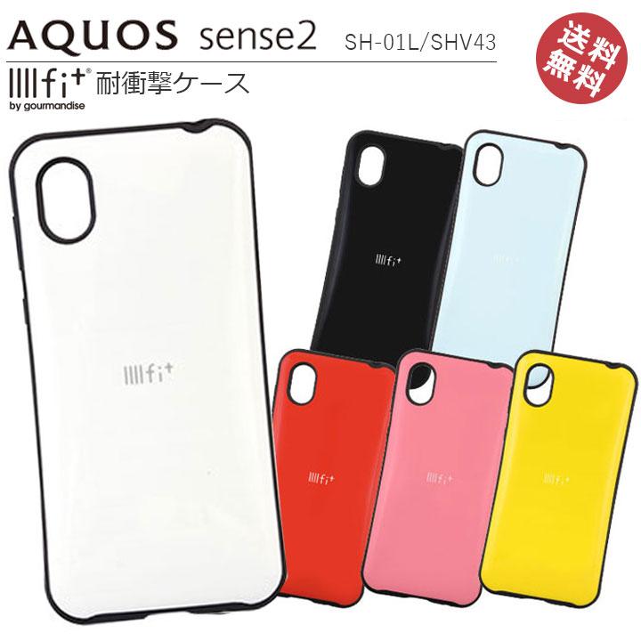 メール便送料無料 AQUOS sense2 SH-01L SHV43 SH-M08 Android One S5 耐衝撃ケース ケース カバー 衝撃ケース衝撃カバー 人気【耐衝撃】【アクオスセンス2】【AQUOSsense2SH-01L】【AQUOSsense2SHV43】【カバー】[IFT-34]