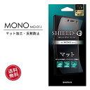 楽天市場 スマートフォンアクセサリー メーカー Docomo Mono Mo 01j アンカーショップ