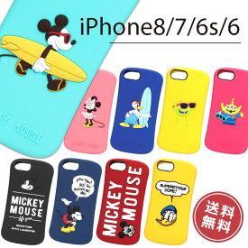 02a5242471 【メール便送料無料】iPhone8 iPhone7 iPhone6s iPhone6 シリコンケース【アイフォン8】