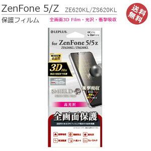 【メール便送料無料】ZenFone5 ZE620KL ZenFone5Z ZS620KL 保護フィルム SHIELD G HIGH SPEC FILM 全画面3DFilm 光沢 衝撃吸収【ゼンフォン】【スマホ】【スマートフォン】【SIMフリー】【ASUS