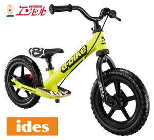 D-bike KIX AL(ネオンイエロー) 【アイデス正規販売店 ides バランスバイク 健康 かっこいい 】