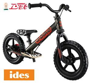 D-bike KIX AL(ブラック/レッド) 【アイデス正規販売店 ides バランスバイク 健康 かっこいい 】
