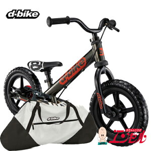 キャリーバッグ付D-Bike KIX AL(ブラック/レッド)【アイデス正規販売店ディーバイクキックス ides バランスバイク 健康 かっこいい 足けり 】