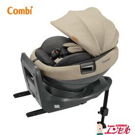 コンビホワイトレーベルTHE S ISOFIXエッグショック ZB-690(ベージュBE)【COMB正規販売店 COMB】